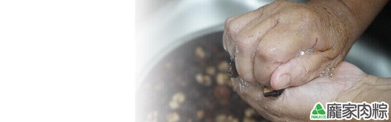 包粽子香菇乾貨清洗教學(肉粽知識推薦)
