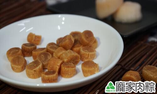 包粽子高級食材干貝
