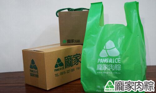 99-02政院環保署限塑政策擴大管制購物塑膠袋