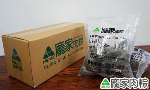 99-03龐家肉粽粽子宅配的包裝