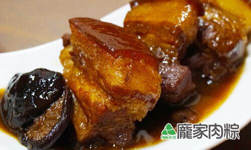 20-01龐家肉粽包粽子的大塊紅燒三層肉