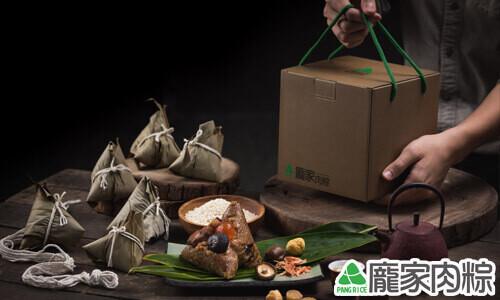 龐家肉粽古早味肉粽禮盒