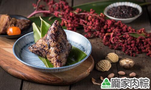 龐家養生紅藜黑米粽