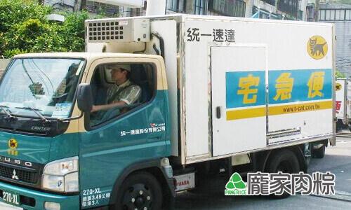004-00龐家肉粽新年送禮旺季,新年粽子送禮禮盒預購開始