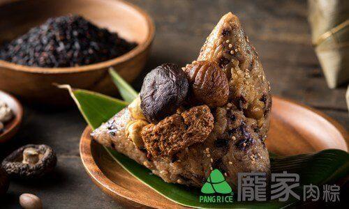 shop06龐家養生猴頭菇紅藜素粽-2
