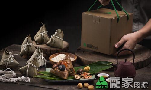 龐家肉粽禮盒