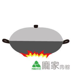 肉粽瓦斯爐加熱-水滾後小火30分鐘即可