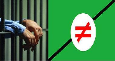 بازداشت دسته جمعی پان ایرانیستها در خوزستان