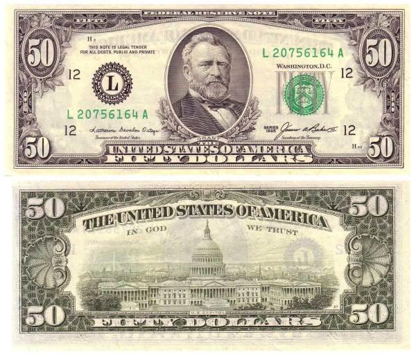 1977 100 Dollar Bill Details - Year of Clean Water