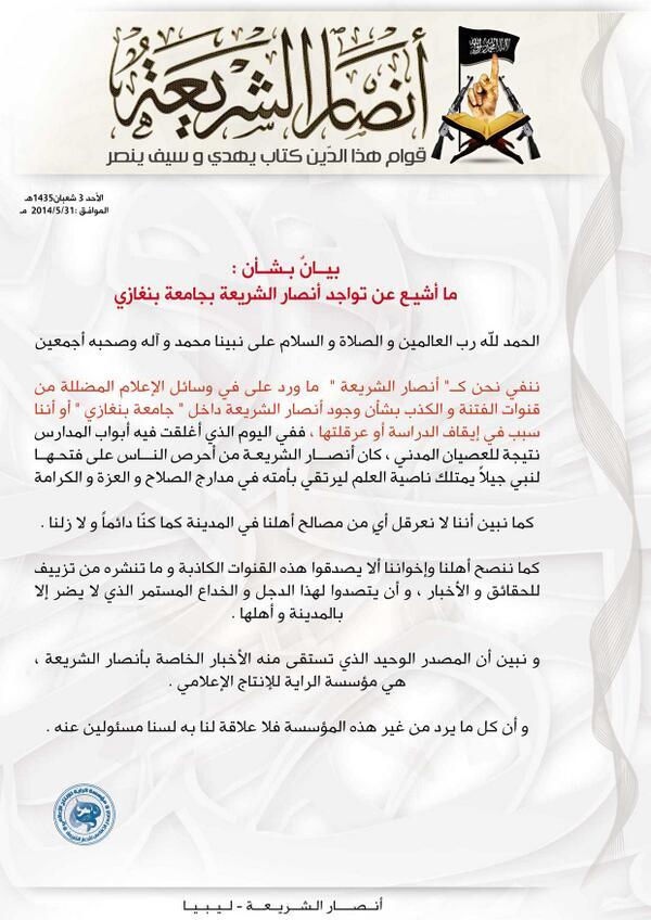 anshar syariah libya