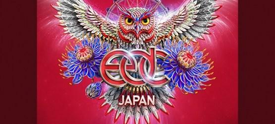 ELECTRIC DAISY CARNIVAL LLEGA A TOKIO