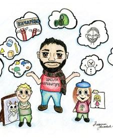 skola karikature