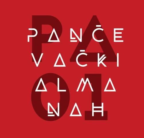 Pancevacki almanah naslovna