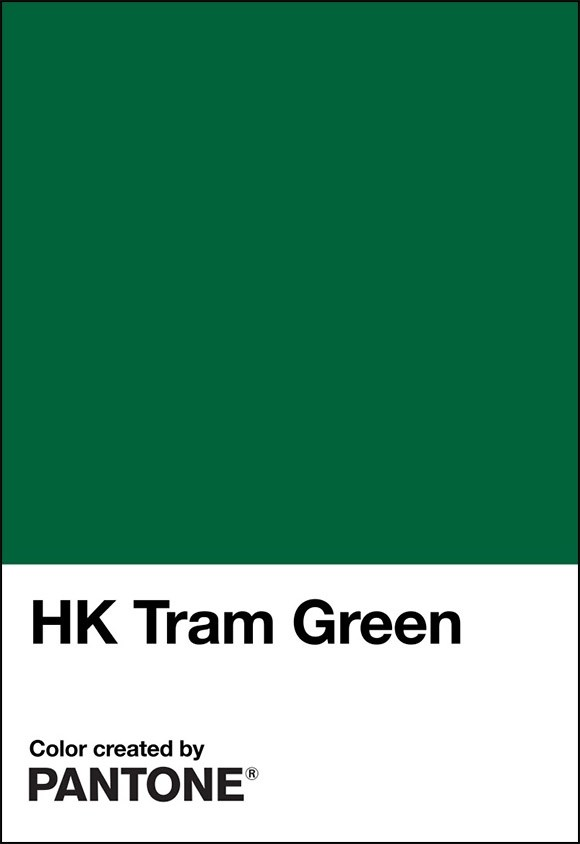 1974 original hot wheels redline us forest service fire truck unit 71, hong kong. The Creation Of Hk Tram Green Pantone