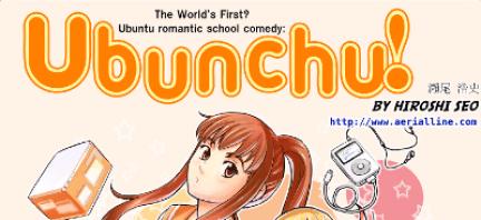 ubunchuheader