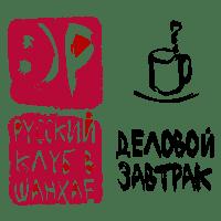 логотип: Деловой Завтрак РКШ