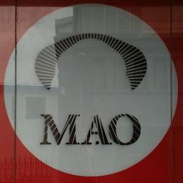 шрифт: mao