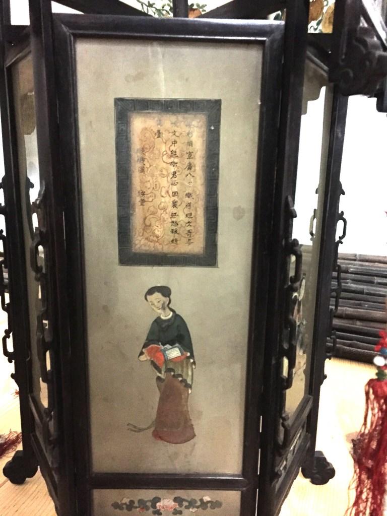 Лампа из Этномузея: Су Хуэй