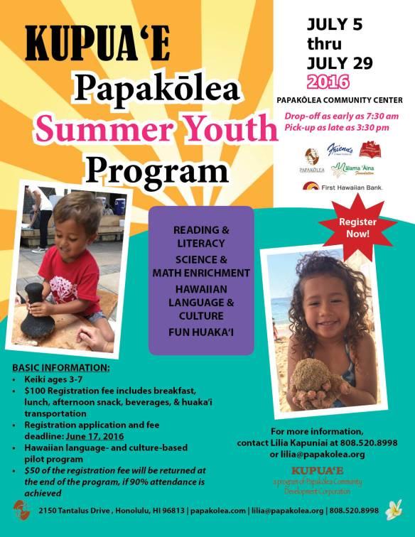 Papakolea Summer Youth Program flyer 2016