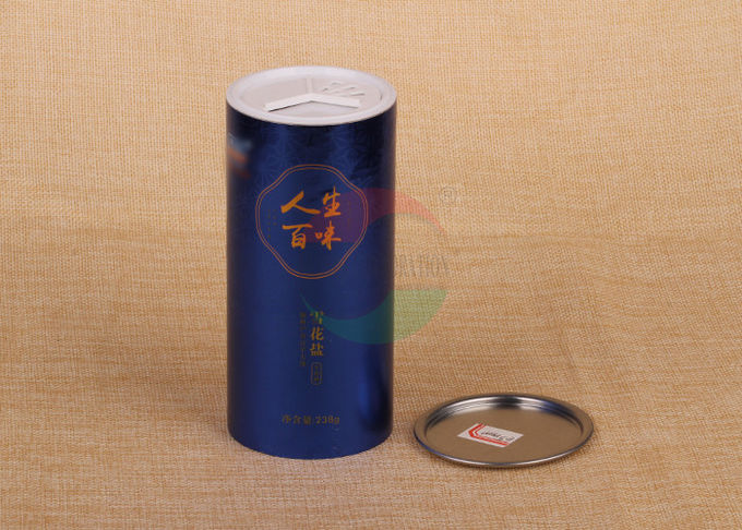 Plastic Shaker Top Paper Composite Cans  Paper Canisters