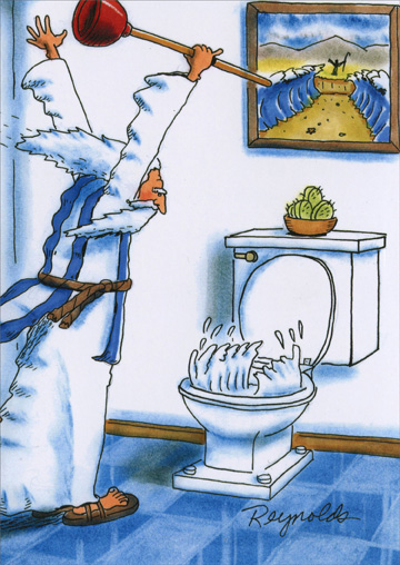 Unplugged Toilet Funny Humorous Passover Card By