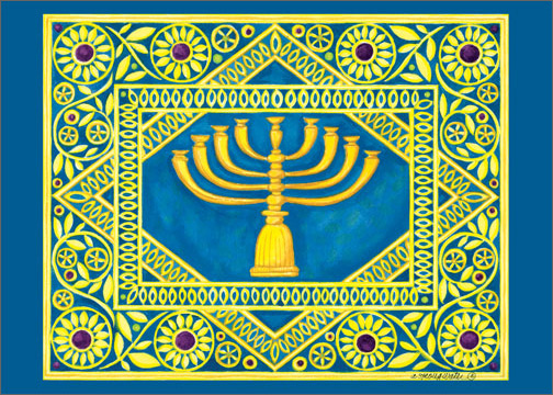 Hanukkah Menorah Hanukkah Card By Tree Free Greetings