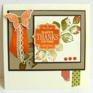 Paper Craft Crew Card Sketch #118 design team submission by Janice Rosenthal Rock