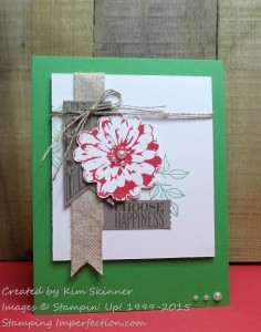 Paper Craft Crew Card Sketch #148 design team submission by Kim Skinner. #stampinup #papercraftcrew #kimskinner