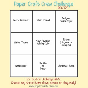 Paper Craft Crew Challenge 175. #papercraftcrew #cardsketch