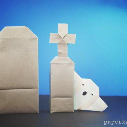 Origami Grave Stone Box - Halloween Origami
