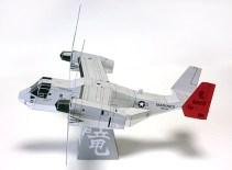 Maqueta 3D recortable del avión Boeing V-22 Osprey. Manualidades a Raudales.