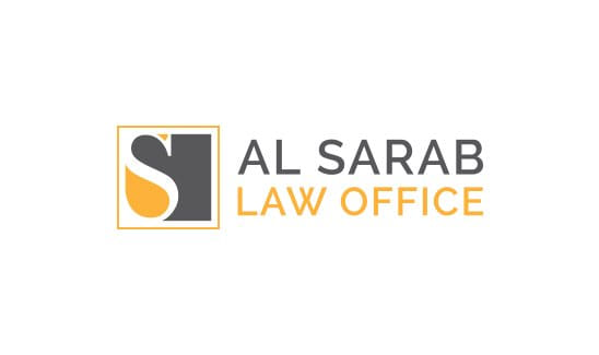 Law Firm Logo Design Attorney Lawyer Business Logos