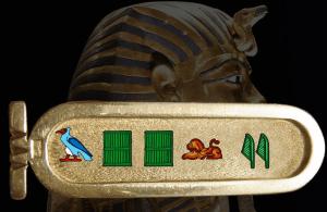 ancient egypt hieroglyphics app write your name