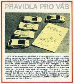 Papirove_karoserie-c.37-75x