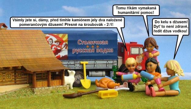 Kamaz-LSMC