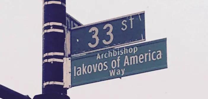archbishopiakovos-33rd