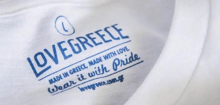 lovegreece_homepage_6