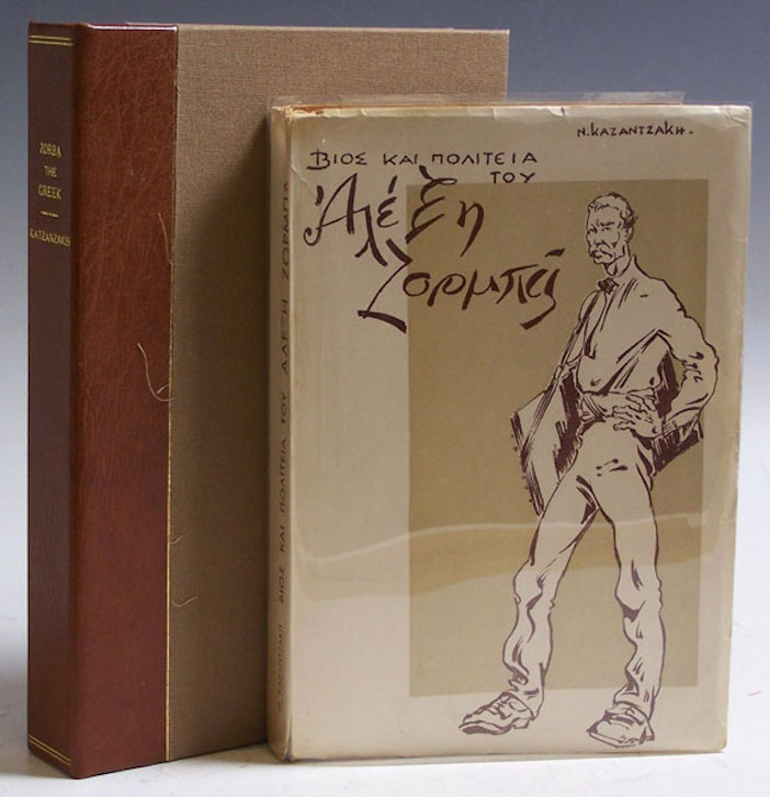 A first edition Zorba the Greek