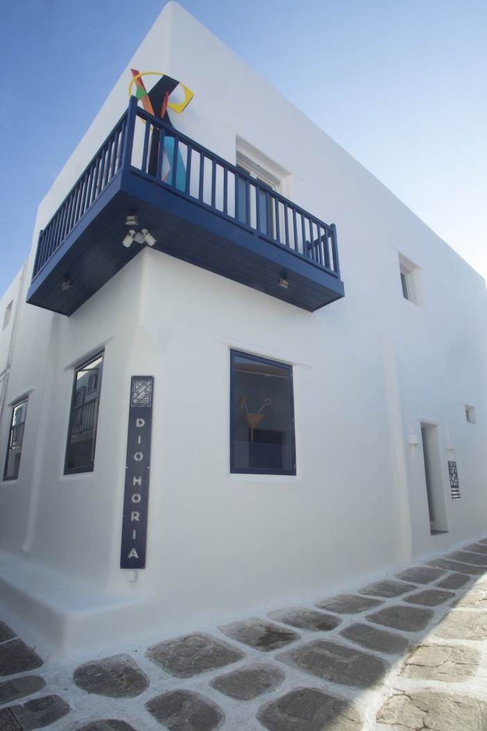 Dio Horia art space and residency in Mykonos