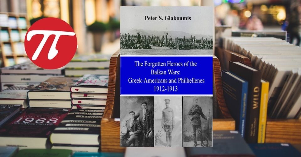 Greek American Balkan Wars