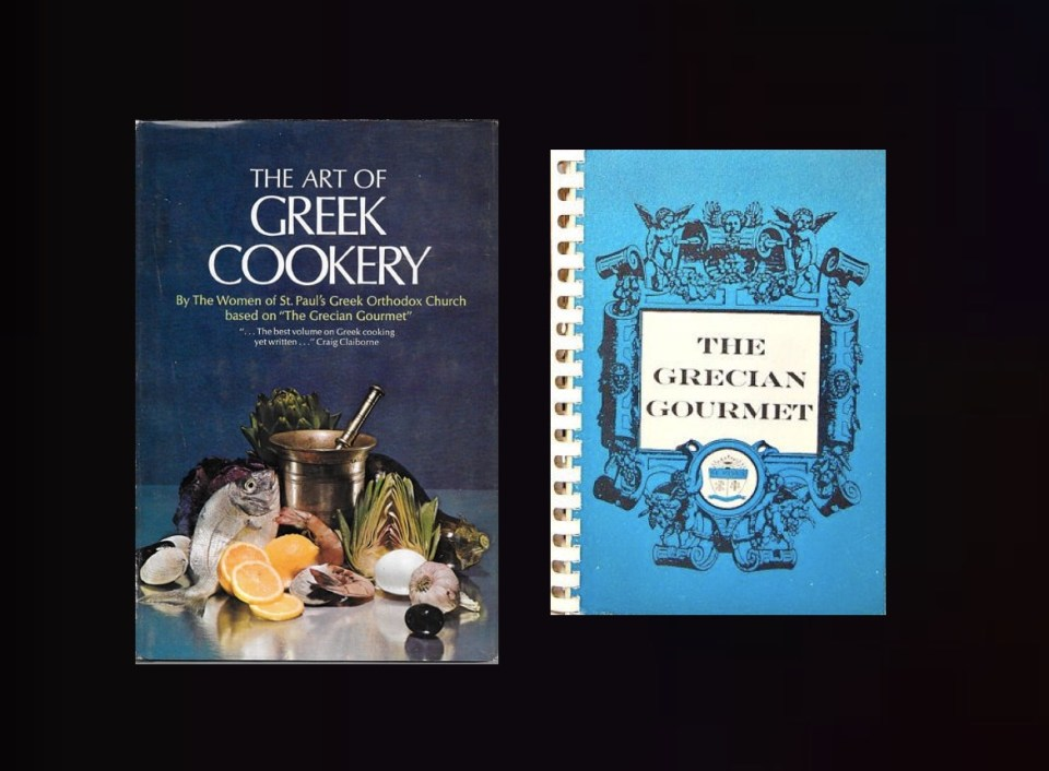 Book of the Week: The Complete Book of Greek Cooking by the St  Paul