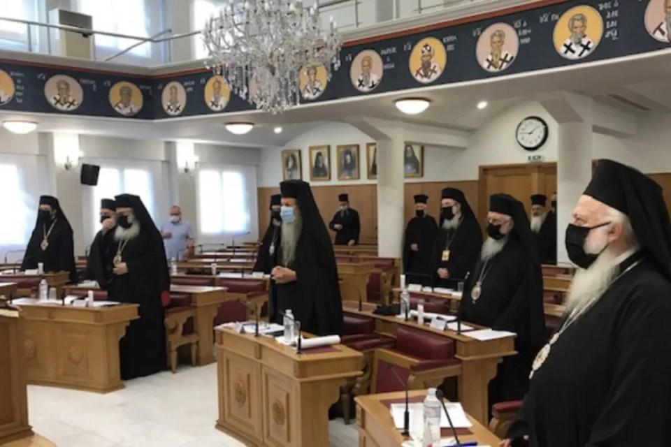 Holy Synod