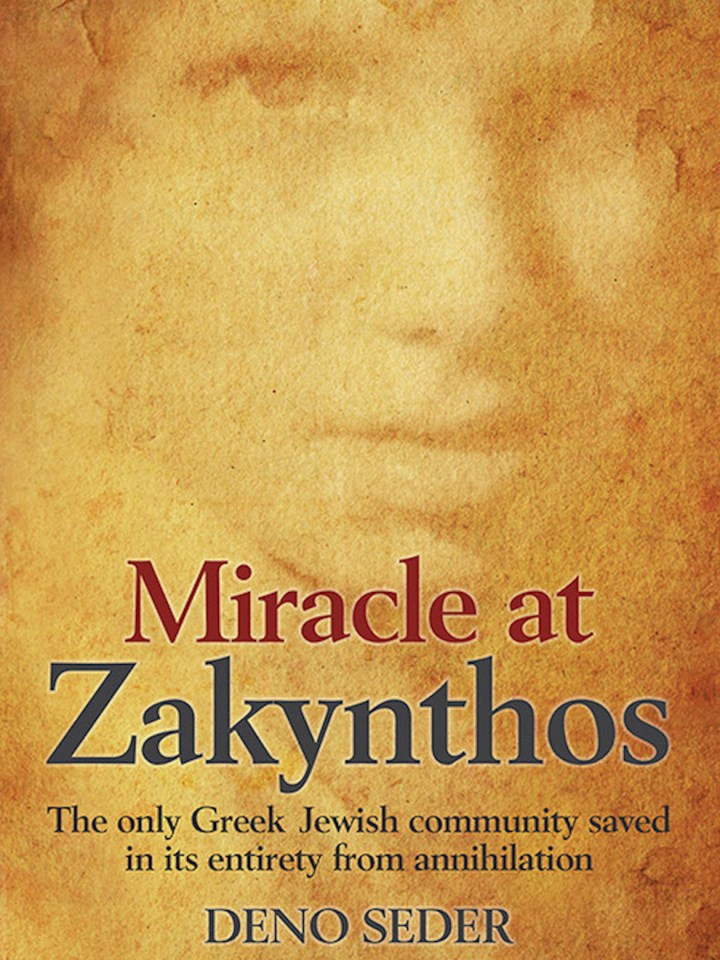 Miracle at Zakynthos