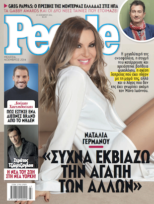 PeopleCover76