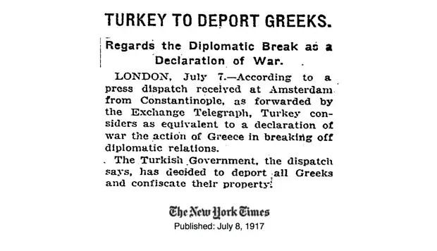 TurkeyDeportGreeks