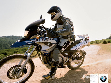 BMW F650 GS Dakar