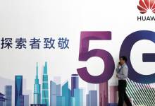Photo of Tecnología 5G: Veto a Huawei beneficia a Nokia y Ericsson