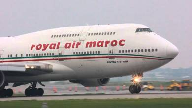 Royal Air Maroc sigue desmaterializando sus procesos con Portnet