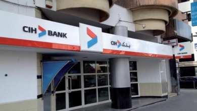 """CIH Bank lanza su servicio bancario """"CIH M3AK"""" en WhatsApp"""