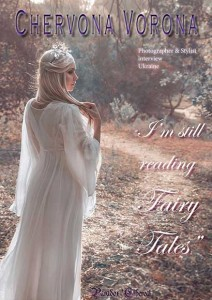Paradox Ethereal Magazine issue 11 -7